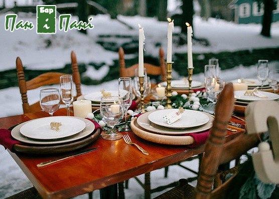 зимняя свадьба в Мелитополе
