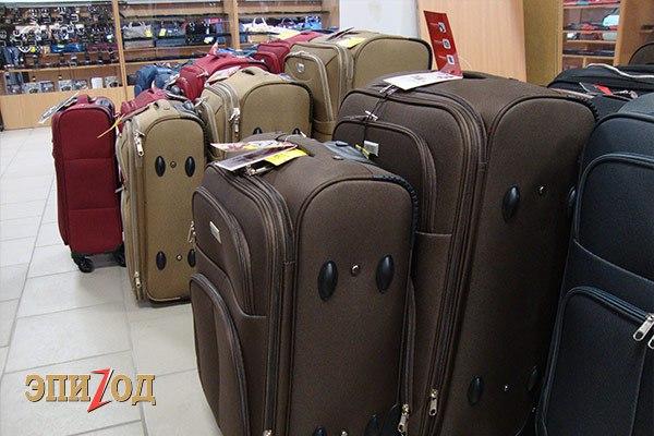 купить сумки в мелитополе