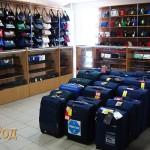 сумки мелитополь
