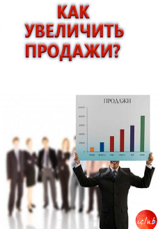 Комплексная реклама на iClub Мелитополь (1)
