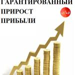 Комплексная реклама на iClub Мелитополь (3)