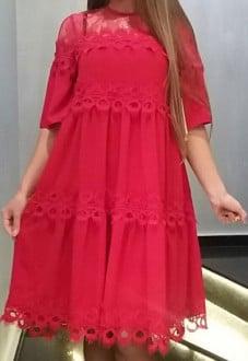 Женское платье Арт. 32