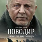 кино мелитополь