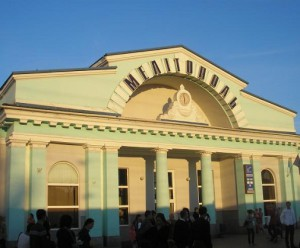 жд вокзал мелитополь