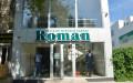 Магазин мужской одежды Роман в Мелитополе (1)