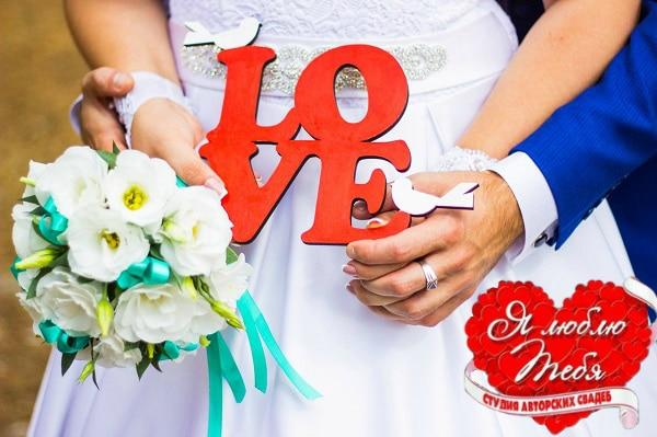 свадьбы в мелитополе