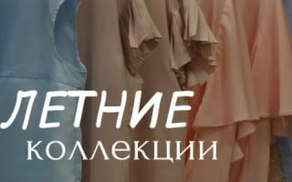 женская одежда в мелитополе