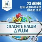akvapark-kirillovka-afisha-2017-1