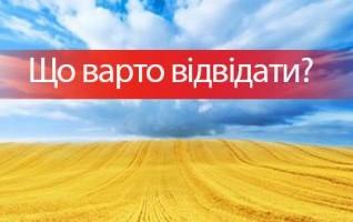 день конституции в мелитополе