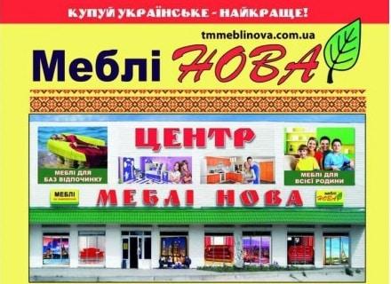 melitopol-mebli-nova-katalog