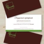 podarochnyiy-sertifikat-komilfo
