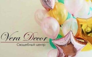 Вера Декор Мелитополь