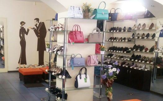 Caro (Каро) - магазин обуви (2)