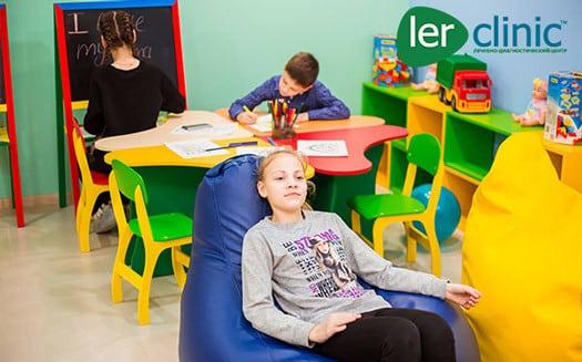 Лер-Клиник Мелитополь (3)
