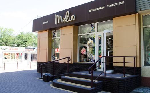 Мелио Мелитополь - трикотаж