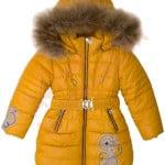 Пальто зимнее для девочки Узор на рукаве Арт. 1505 (1)