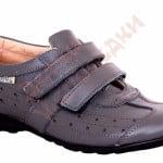 Туфли для мальчика на липучках Шалунишка Арт. 2328