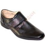 Туфли школьные для мальчика на липучке ШалунишкаАрт. 5003