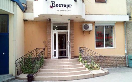 Восторг - магазин салон Мелитополь (1)