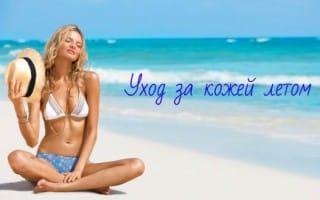 косметолог в Мелитополе