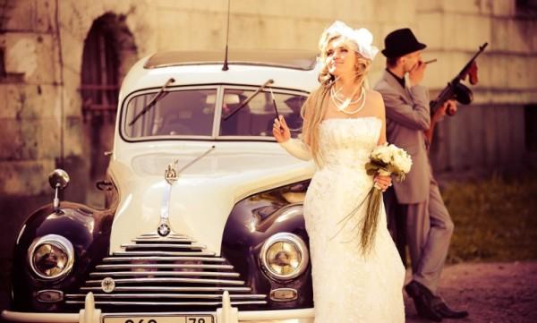 Оформление свадьбы в г. Мелитополь
