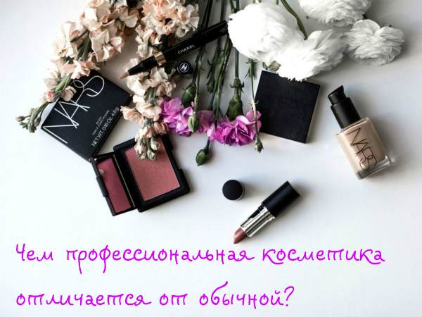 косметика Мелитополь