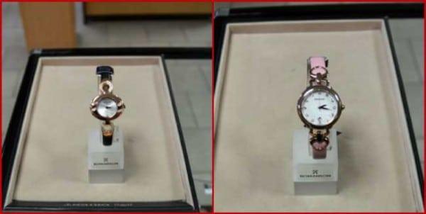 Часы Романсон Мелитополь