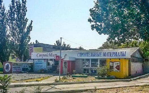 СтройМир Мелитополь
