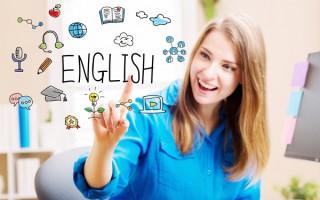 английский в Мелитополе