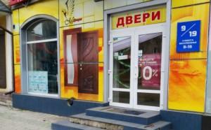 М-двери в г. Мелитополь