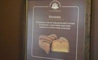 Львовская мастерска шоколада-13