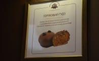 Львовская мастерска шоколада-14