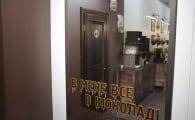 Львовская мастерска шоколада-23