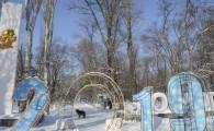 Мелитополь зимой-43