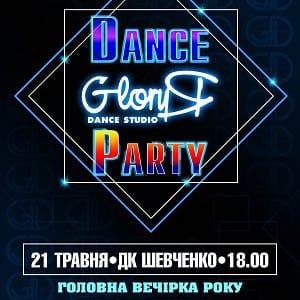 Концерт GloryЯ Dance у Мелітополі
