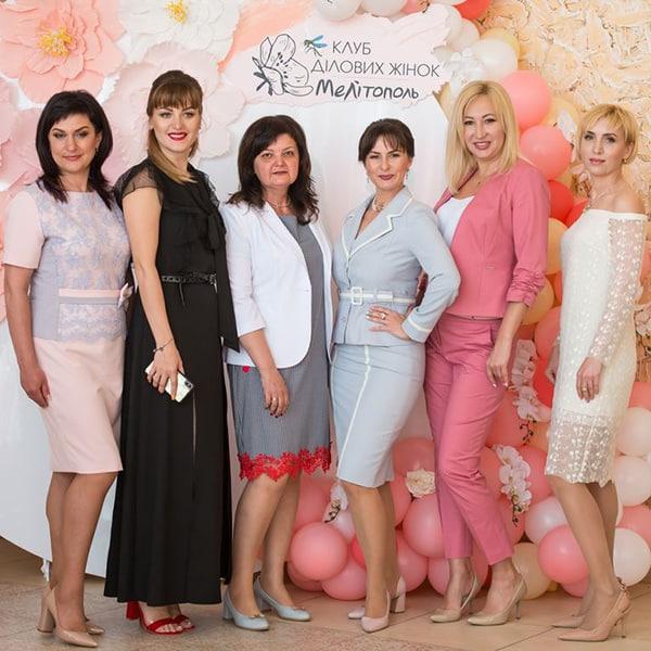 Клуб ділових жінок Мелітополя