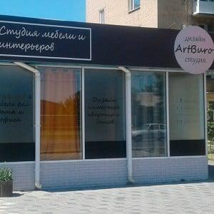 Дизайн-студія «Art-Buro» знаходиться за новою адресою