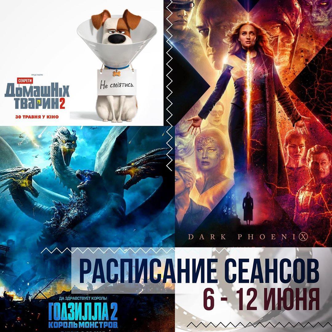 дк шевченко кинотеатр