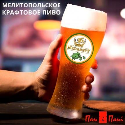 мельбург-мелитополь
