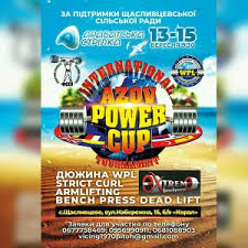 Azov Power Cup 2019