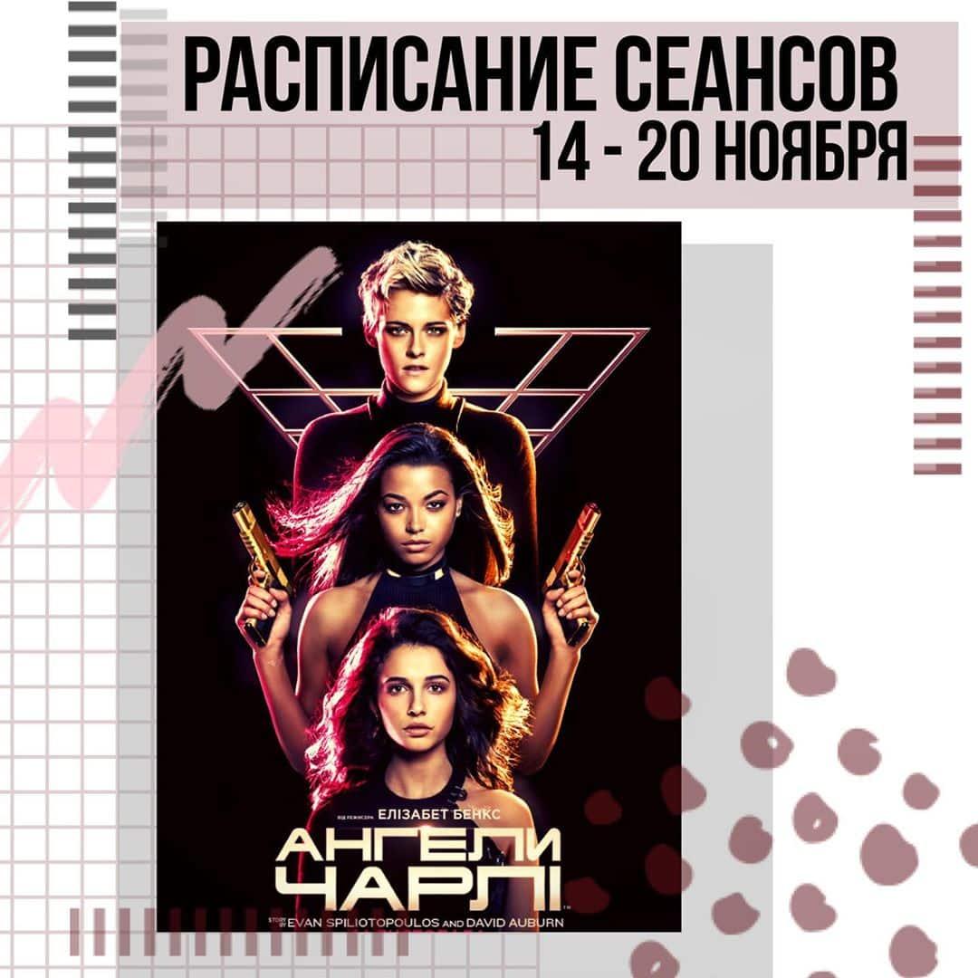 дк шевченко мелитополь кино