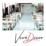 Ідеальне весілля з Vera Decor