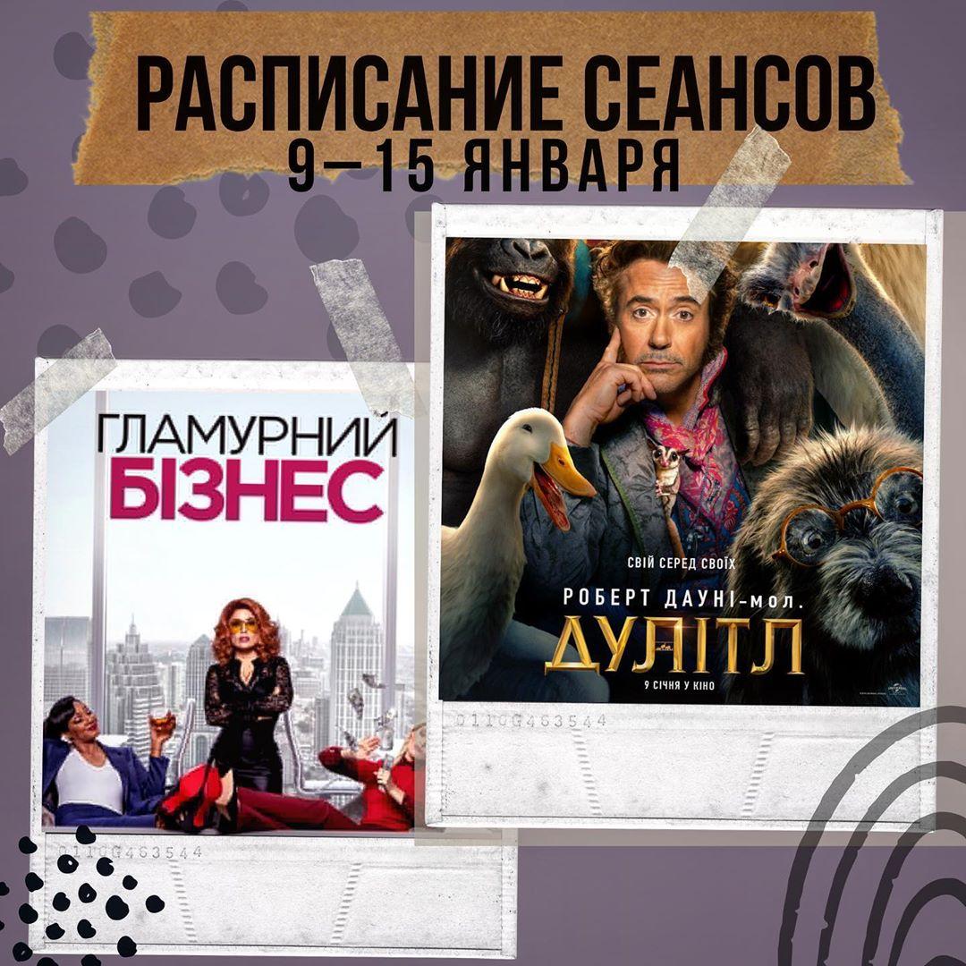 дк шевченко