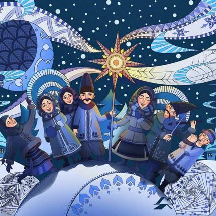 Коляда та Різдво - усією родиною!