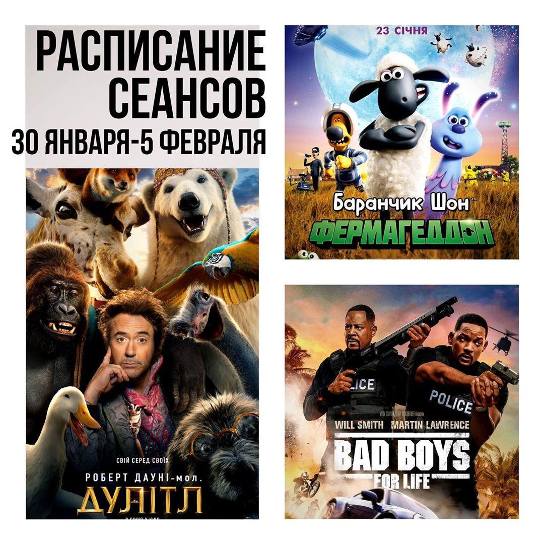 мелитополь кино шевченко