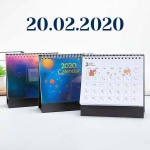 Особлива дата – 20.02.2020