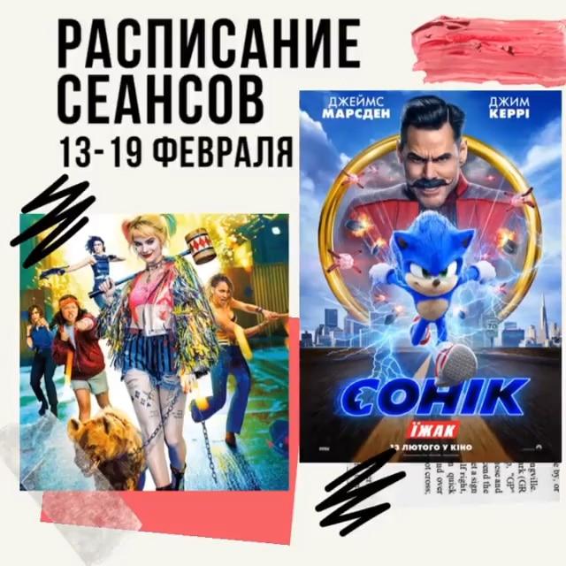 кино-дк-шевченко