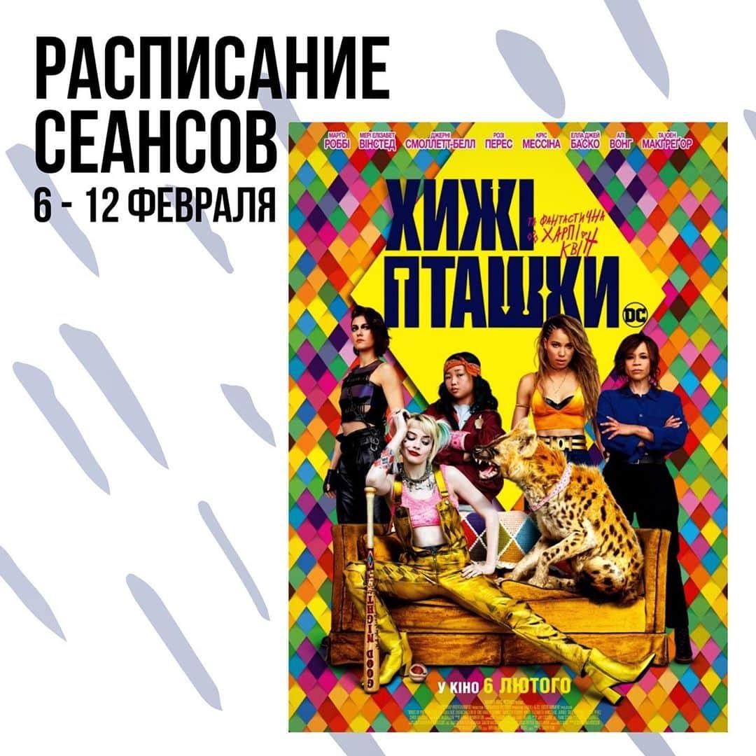 кинозал дк шевченко мелитополь