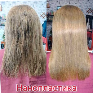Красиве волосся – красива дівчина!