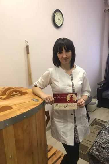 Подарочный сертификат на массаж и спа